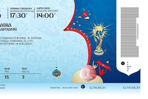 World Cup 2018 ticket detail