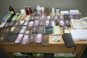 Kosovo euro seizure displayed